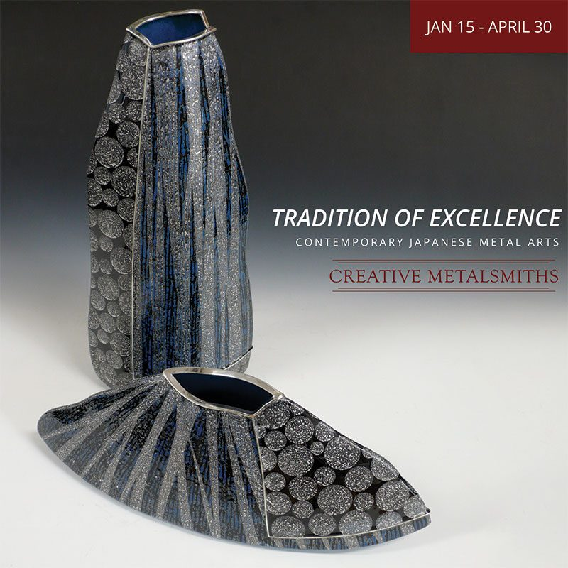2 contemporary Japanese metal arts pieces on display at Creative Metalsmiths's Tradition of Excellence: Contemporary Japanese Metal Arts Exhibition Jan. 15 to April 30, 2021